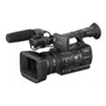 Sony HXR-NX5M