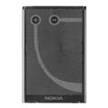 Nokia BP-5L (1500 mAh)