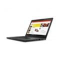 Lenovo ThinkPad L470 (20J4000QPB)