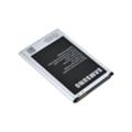 Samsung EB-B800BEBECRU (3200 mAh)
