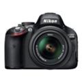 Nikon D5100 18–55 VR+55–300 VR Kit