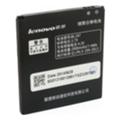 ExtraDigital Аккумулятор для Lenovo BL197 (2000 mAh) (BML6363)