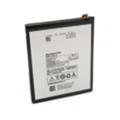 ExtraDigital Аккумулятор для Lenovo BL216 (3050 mAh) (BML6378)
