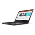 Lenovo ThinkPad T470 (20HD0001RT)