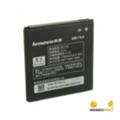 ExtraDigital Аккумулятор для Lenovo BL179 (1760 mAh) (BML6369)