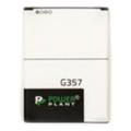 PowerPlant Samsung G357FZ (EB-BG357BBE) 1950mAh (SM170142)