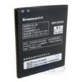 ExtraDigital Аккумулятор для Lenovo BL198 (2250 mAh) (BML6362)