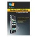 Drobak Глянцевая пленка для Sony Xperia C С2305 (506670)