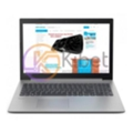 Lenovo IdeaPad 330-15 Platinum Grey (81DC00R4RA)