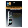 Drobak Samsung S5660 Galaxy Gio (502112)