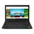 Lenovo ThinkPad X280 (20KE001NRT)