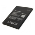 ExtraDigital Аккумулятор для Lenovo BL210 (2000 mAh) (BML6373)