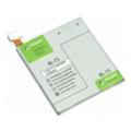 PowerPlant LG BL-T3 (F100, F100L, F100S) 2100mAh (DV00DV6292)
