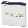 PowerPlant DV00DV6073