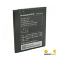 ExtraDigital Аккумулятор для Lenovo BL229 (2500 mAh) (BML6366)