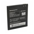 ExtraDigital Аккумулятор для Lenovo BL209 (2000 mAh) (BML6372)
