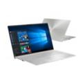 Asus Zenbook 15 UX533FD (UX533FD-A8068T)