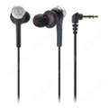 Audio-Technica ATH-CKS77X