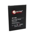 ExtraDigital Аккумулятор для Samsung GT-N7100 Galaxy Note 2 (3100 mAh) - BMS6317