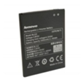 ExtraDigital Аккумулятор для Lenovo BL222 (3000 mAh) (BML6370)