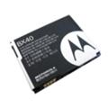 Motorola BX40 (700 мАч)