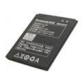 ExtraDigital Аккумулятор для Lenovo BL228 (2250 mAh) (BML6367)