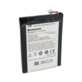 ExtraDigital Аккумулятор для Lenovo BL211 (4000 mAh) (BML6376)