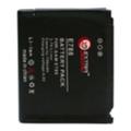 ExtraDigital Аккумулятор для Samsung SGH-E788 (700 mAh) - BMS6325