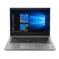 Lenovo ThinkPad E480 Silver (20KN004VRT)