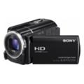 Sony HDR-XR260VE