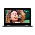 Dell Inspiron 5578 (5578-0077) Silver