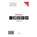 Yoobao Screen protector for HTC Desire V T328w/Desire x matte