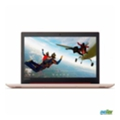 Lenovo IdeaPad 320-15 (80XR00QGRA) Coral Red