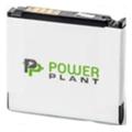 PowerPlant DV00DV6046