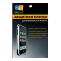Drobak Samsung I9000/I9001 Galaxy S (502106)