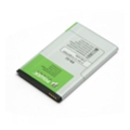 PowerPlant Nokia BN-02 (XL) 2100mAh (DV00DV6313)