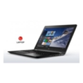 Lenovo ThinkPad P40 Yoga (20GQ000EUS)