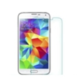 Nillkin Samsung G900 S5 Glass Screen (H+)