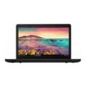 Lenovo ThinkPad E570 (20H5S00Y00)