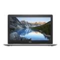 Dell Inspiron 15 5570 Silver (55i716S2R5M-LPS)