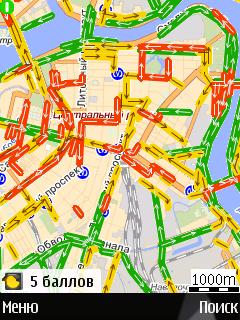 Яндекс Карты Скачать На Компьютер - фото 11