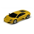 Autodrive 8 GB Lamborghini Murcielago Yellow
