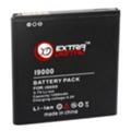ExtraDigital Аккумулятор для Samsung GT-i9000 Galaxy S (1200 mAh) - BMS1129