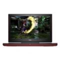 Dell Inspiron 7567 (I7558S2NDL-60B) Black