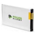 PowerPlant DV00DV6095
