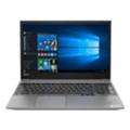 Lenovo ThinkPad E580 (20KS001FRT)