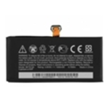 PowerPlant Аккумулятор для HTC BK76100 One V T320e (1500 mAh) - DV00DV6191