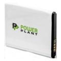 PowerPlant DV00DV6106