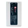 ExtraDigital Аккумулятор для Nokia BLB-2 (850 mAh) - BMN6285