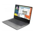 Lenovo IdeaPad 330S-15IKB Platinum Grey (81F500NBIX)